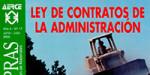 GC017 - Ley de contratos de la administración