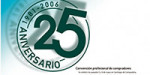 GC045 - AERCE concluye 2005 al alza